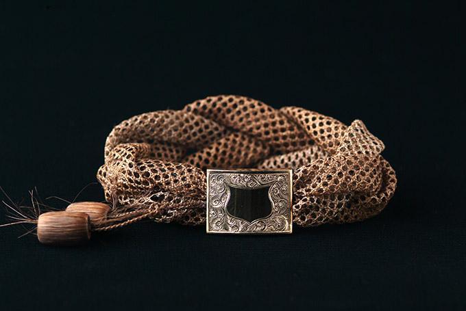 Really Nice Bracelet